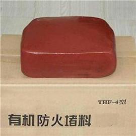 HYD型有机防火堵料