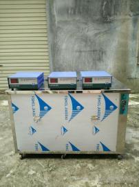 电镀超声波清洗机,电镀前处理超声波设备,超声波