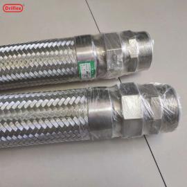 Driflex不锈钢防爆编织软管,两端自带接头
