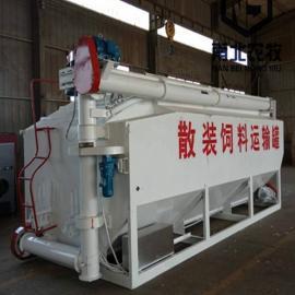 南北多仓式装20吨饲料的罐车 用于各种养殖场饲料厂专用nbs-89