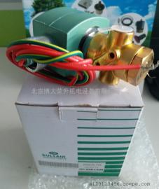 寿力空压机电磁阀250038-755 空压机配件