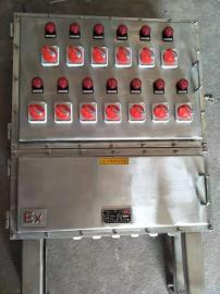316不�P�防爆配�箱 ExdeIIC IP65防爆箱