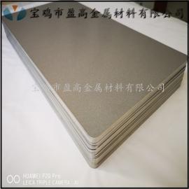 盈高单晶硅防粘连防附着金属膜板多孔钛板