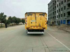 国六天然气清洗洗扫车城市道路洗扫车配置