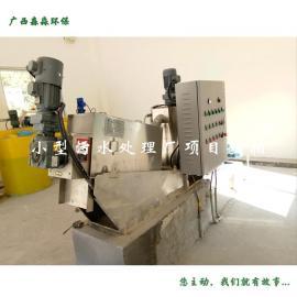 制药厂高效污泥脱水机设备 制药废污水处理设备