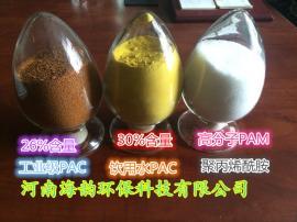 固体和液体聚合氯化铝溶液配比比例,水处理投加聚铝药量