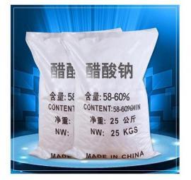 58-60%含量乙酸钠对水质的要求*醋酸钠含量检测方法