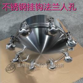 不锈钢304 316L旋柄快开手孔标准 化工人孔 规格150MM-600MM