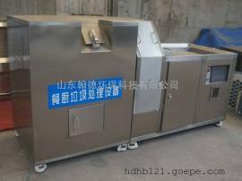 大型酒店食堂餐厨垃圾处理设备 有机肥生产线 翰德环保制造