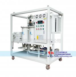 ZRYD系列复合式多功能高效真空滤油机 首能真空滤油机