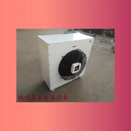 GS暖风机8GS7GS5GS4GS热水暖风机,煤矿暖风机
