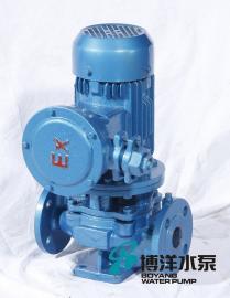 YG50-160化工抽油泵AG官方下载,立式管道油泵,管道离心泵