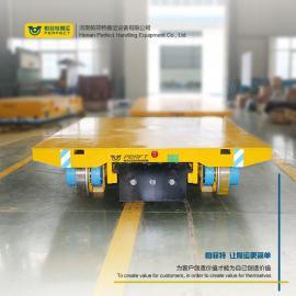 帕菲特铝型材转运平板车 电动过跨车有轨道可转弯电动平车定制BXC