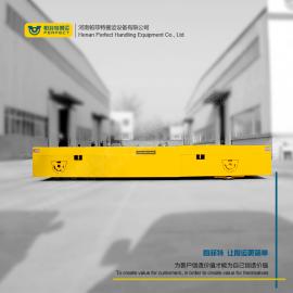 帕菲特转运干湿变压器轨道转运车 蓄电池运输车 机械配件电动平车BXC