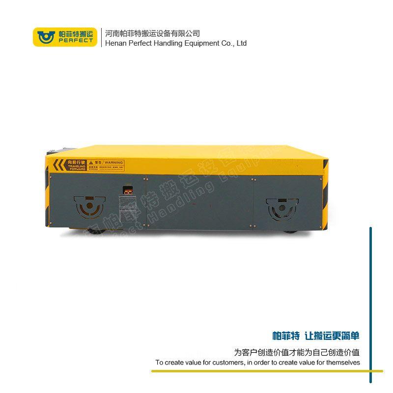 帕菲特15吨耐高温转运铝卷钢板无轨道 电动铁路无轨蓄电池车BWP