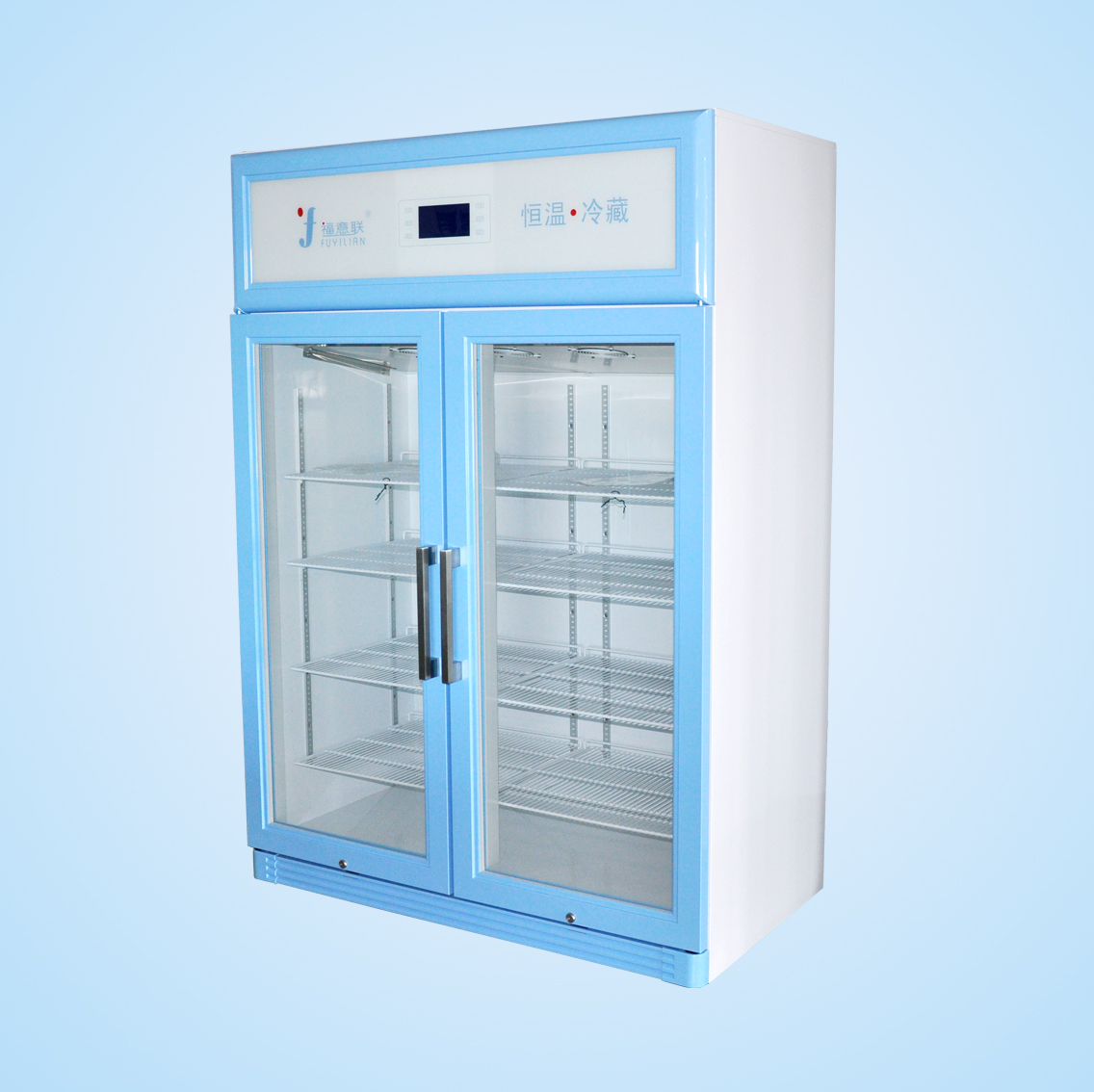 检验室冷藏柜FYL-YS-150L/280L/430L/828L/1028L
