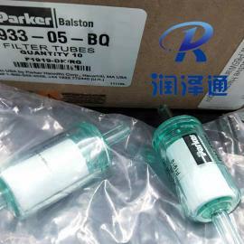 派克CEMS 过滤器 玻纤尼龙材质9933-05-BQ