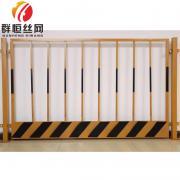 工地定型化标准化临边防护栏建筑施工现场临边安全围栏现货1.2*2.0m群恒