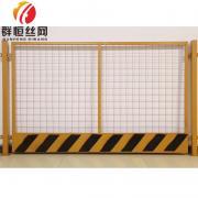 基坑护栏 基坑围栏 大量现货群恒1.2*2.0m
