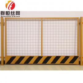 基坑护栏 基坑围栏 大量xian货 群恒 1.2*2.0m