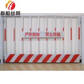 基坑临边定型化防护网 深基坑临边护栏围栏现货群恒1.2*2.0m