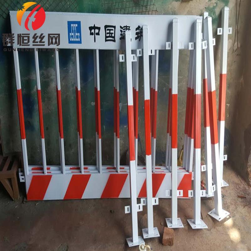 基坑护栏现货1.2m*2.0m群恒