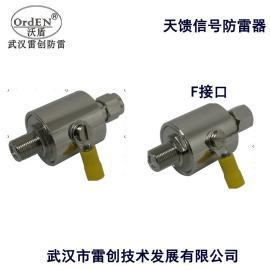 视频二合一防雷器SV-2/024EP高清摄像头避雷