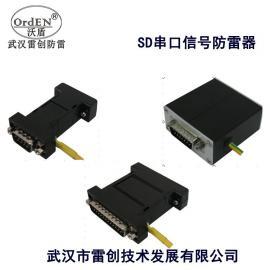 网络二合一防雷器OD-WRJ45S/2高清摄像头