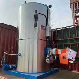 恒安制衣厂食品厂燃油燃气蒸汽发生器LSS0.1-0.4-Y(Q)