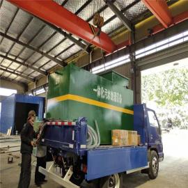 小宇5吨/小时医院污水处理设备wsz