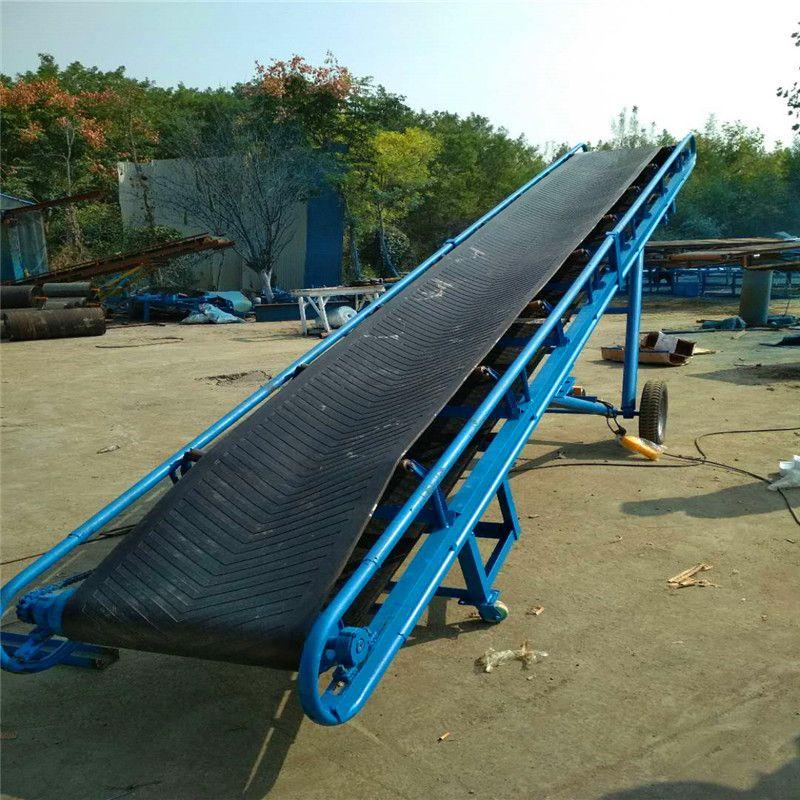 六九重工塑料泡沫装卸车皮带输送机 9米长圆管角铁三相电皮带机Lj8