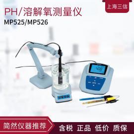 三信PH/溶解氧测量仪MP525/MP526