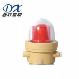鼎轩照明防爆航空障碍灯LED红色信号灯CFB4900