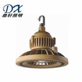鼎轩照明免维护LED泛光灯70W吸顶安装GD7990