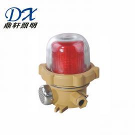 鼎轩照明红色警示LED强光双面信号灯XLM-0059