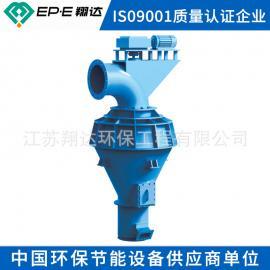 煤磨动态选fen机