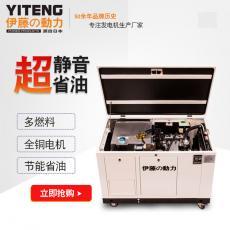 伊藤动力双电压30KW车载汽油发电机YT30REP
