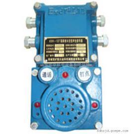 矿用隔爆兼本质安全型通讯信号器KXT127声光组合打点信号装置KXH127, KXH0.5/127,KXH0.1-18