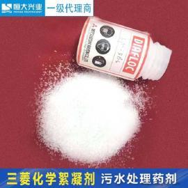 PAM三菱化学代理商直供高分子絮凝剂 纯度高絮凝效果好KP208BM