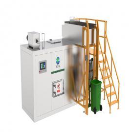滢弘有机垃圾处理设备 厨房餐厨垃圾生化处理机YHZY