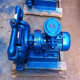 明阳 DBY不锈钢电动隔膜泵 DBY-25