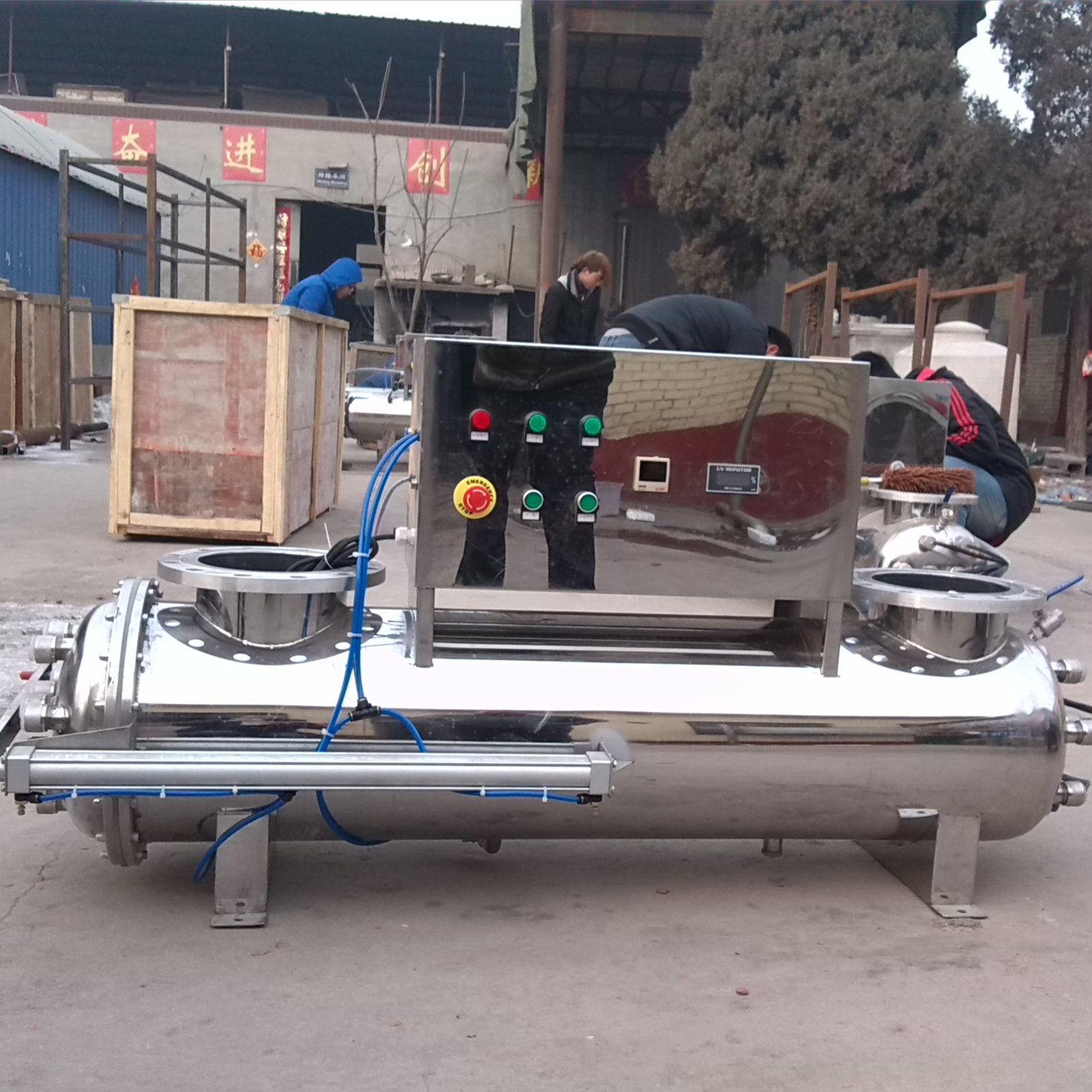 三水水处理学校食堂水处理紫外线消毒器XYU-50