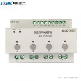 巨川���JCT.ZM04/164路智能�^�器模�K �_�P面板