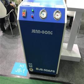 震东冷冻式干燥机1立方