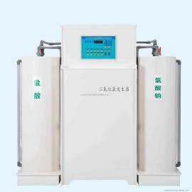 JDEP二氧化氯发生器化学法HB-50