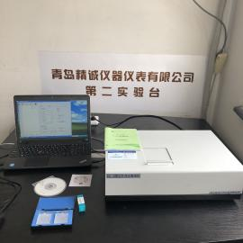 精诚红外测油仪/红外分光光度测油仪OIL-8型