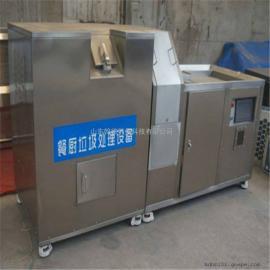 翰德高档餐厅餐厨垃圾处理设备 有机肥生产线 环保质优HDGHJ