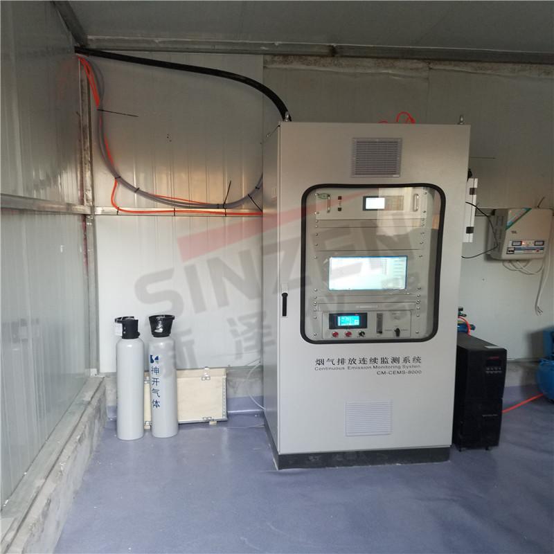新泽仪器除尘烟气排放连续在线分析仪TK-1000型