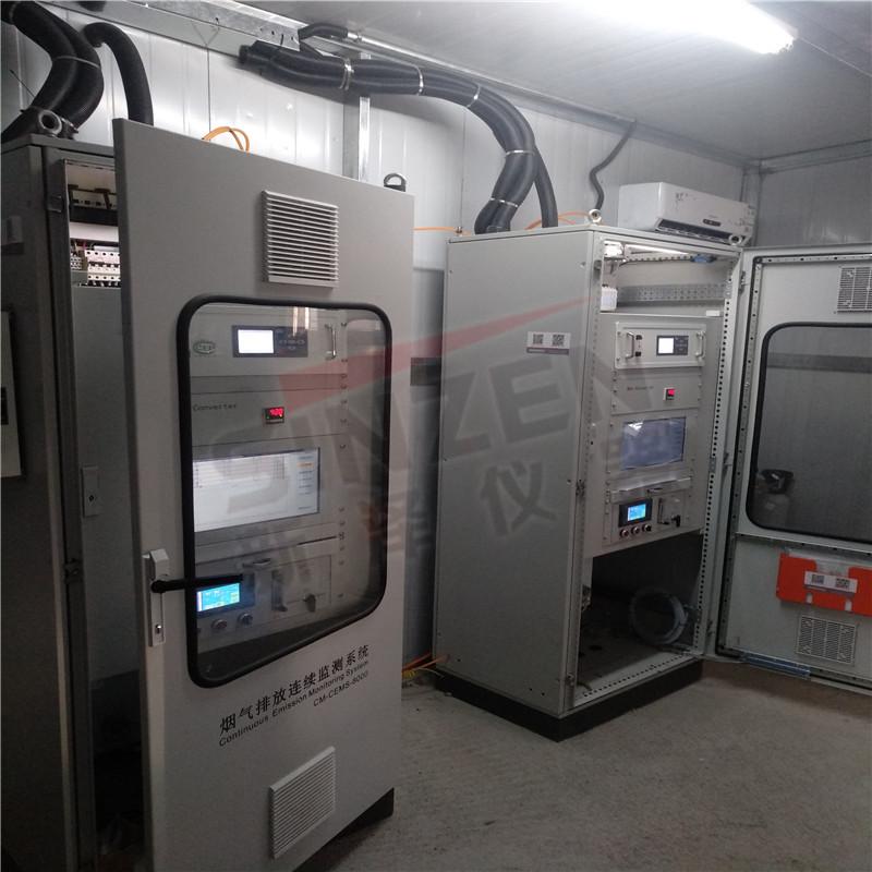 SINZEN便携式烟气排放监测分析仪设备系统TK-1000