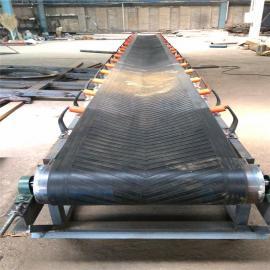 六九重工0.8米带宽整机移动式V字型散粮入仓皮带输送机Lj8